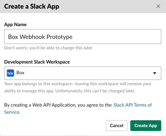 Slackの構成 - Box開発者向けドキュメントポータル